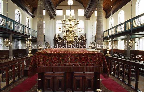 NETHERLANDS, Amsterdam. Portuguese Synagogue. (2006)