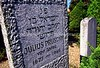 SWITZERLAND, Zurich. Friedhof Unterer Friesenberg (Old Jewish Cemetery). (2006) :