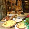 Perrouges Bakery