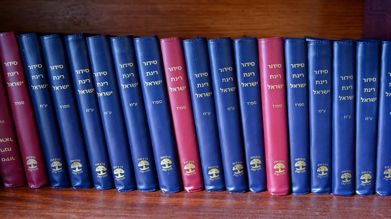 Close-up of holy books, Kadoorie Synagogue, Massarelos, Porto, Portugal