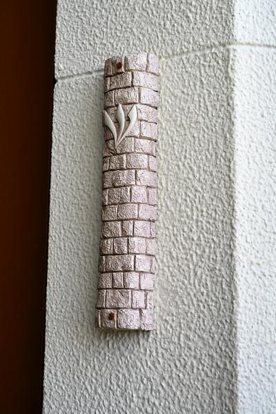 Design on the wall of Synagogue, Kadoorie Synagogue, Massarelos, Porto, Portugal
