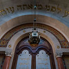 Interiors of Lisbon Synagogue, Gates of Hope, Lisbon, Portugal