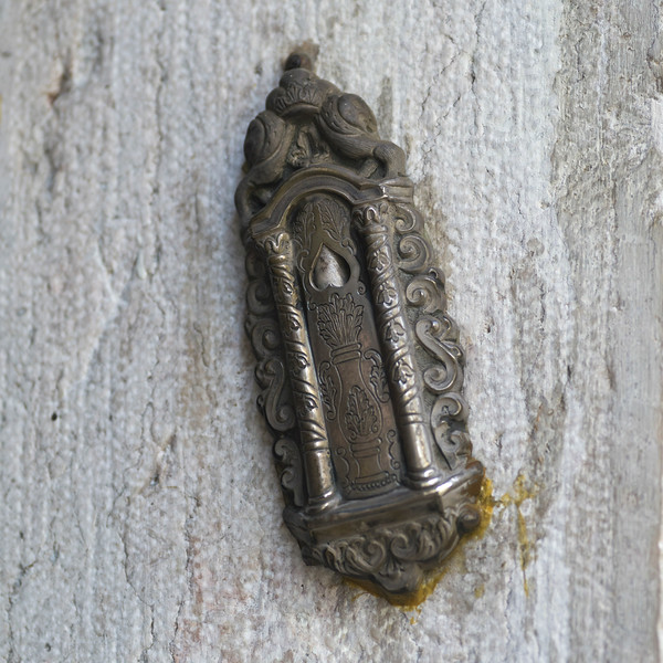 Mezuzah on Lisbon Synagogue, Gates of Hope, Lisbon, Portugal