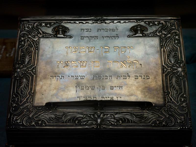 Close-up of Engraved Jewish Book Stand, Lisbon Synagogue, Gates of Hope, Lisbon, Portugal