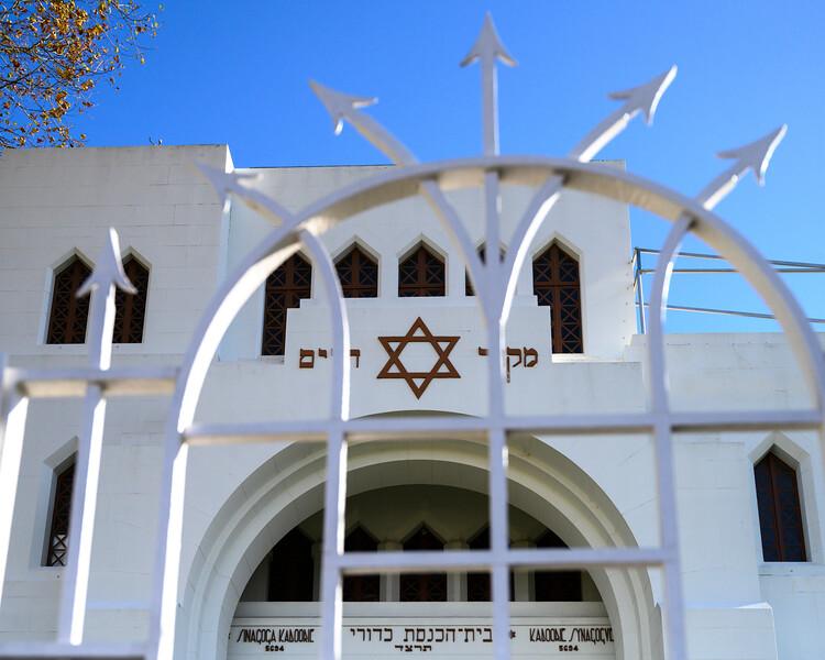 Fa�ade of Synagogue, Kadoorie Synagogue, Massarelos, Porto, Portugal