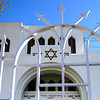 Fa�ade of Synagogue, Kadoorie Synagogue, Massarelos, Porto, Portugal