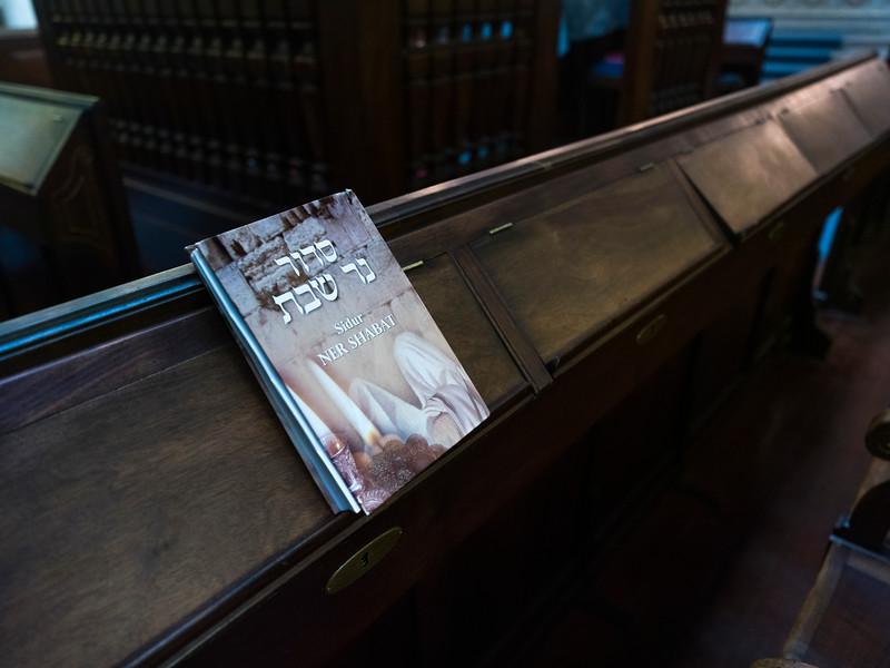 Close-up of a Jewish prayer book, Lisbon Synagogue, Gates of Hope, Lisbon, Portugal