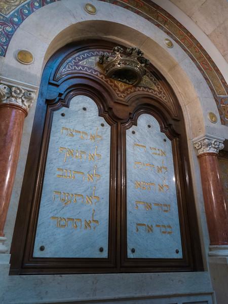 Interiors of Lisbon Synagogue, Gates of Hope, Lisbon, Portugal