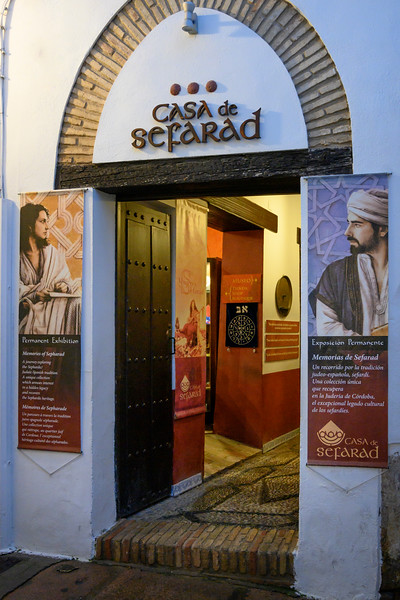 Casa De Sefarad a small museum of Jewish Heritage in Distrito Centro, C�rdoba, C�rdoba Province, Spain