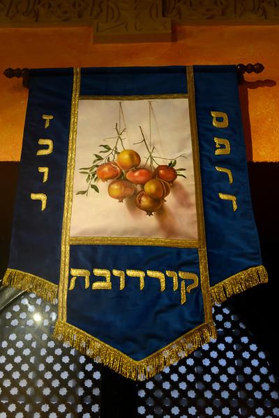 Low angle view of banner in Cordoba Synagogue, Distrito Centro, C�rdoba, C�rdoba Province, Spain