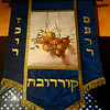 Low angle view of banner in Cordoba Synagogue, Distrito Centro, C�rdoba, C�rdoba Province, Spain