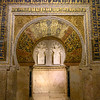 Detail of the mihrab of the Great Mosque of Cordoba, Cordoba, Cordoba Province, Andalusia, Spain