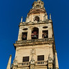 Low angle view of Great Mosque of Cordoba, Cordoba, Cordoba Province, Andalusia, Spain