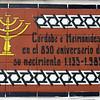 Signboard at Maimonides Square, Jewish Quarter of Cordoba, Distrito Centro, Cordoba, Cordoba Province, Spain