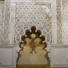 Moorish architecture on the walls of the Jewish temple in C�rdoba Synagogue, Distrito Centro, C�rdoba, C�rdoba Province, Spain