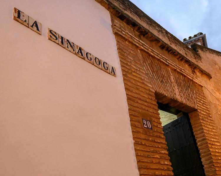 Sign against the wall at the entrance of C�rdoba Synagogue, Distrito Centro, C�rdoba, C�rdoba Province, Spain