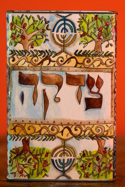 Historic art on the wall of Jewish Museum, Centro De Interpretacion Juderia De Sevilla, Jewish Quarter of Seville, Santa Cruz, Seville, Seville Province, Spain