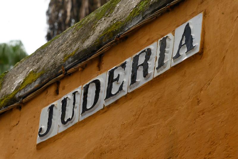 View of juderia on wall of a Jewish Quarter of Seville, Santa Cruz, Seville, Seville Province, Spain
