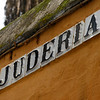 View of juderia on wall of a Jewish Quarter of Seville, Santa Cruz, Seville, Seville Province, Spain
