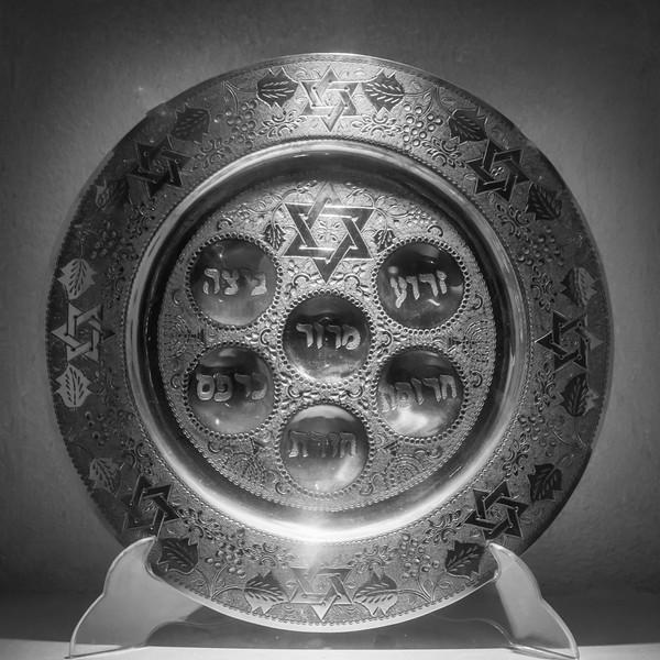 The Seder plate in Cordoba Synagogue, District Centro, C�rdoba, C�rdoba Province, Spain