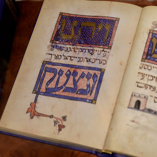 The Holy book in Cordoba Synagogue, District Centro, C�rdoba, C�rdoba Province, Spain