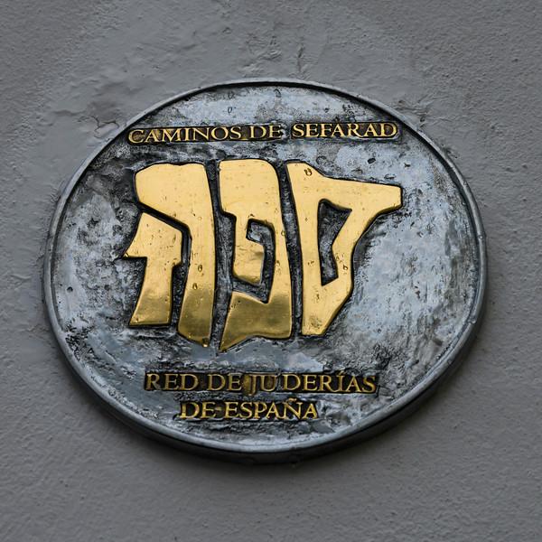 Jewish antique plaque against the wall, Jewish Quarters, Distrito Centro, C�rdoba, C�rdoba Province, Spain