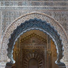 Intricate design on the wall of Granada, Granada Province, Spain