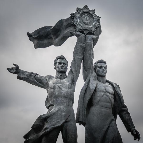 Old USSR statue, Kiev