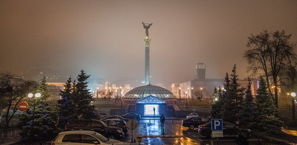 Independece Square