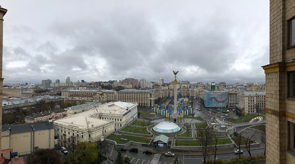 View at Independence Square