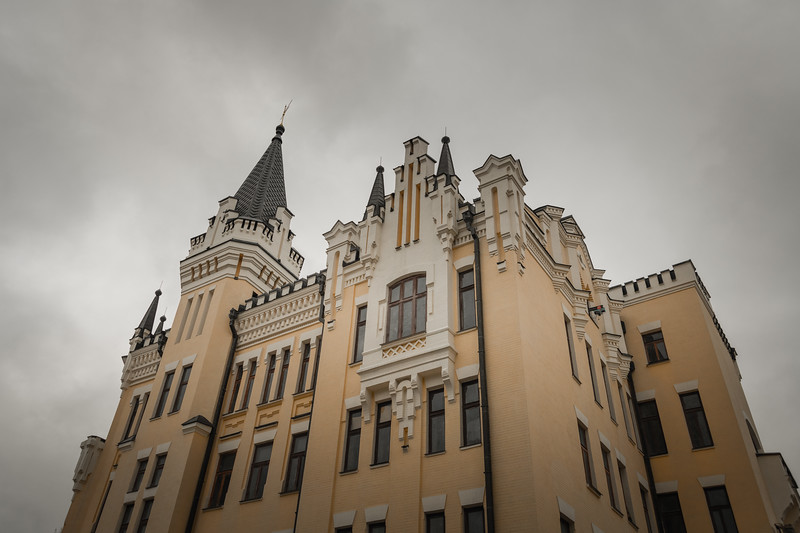 Kiev private city tour