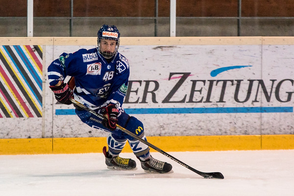 Elite A Junioren 2015/16 - EV Zug gewinnt gegen den HC Davos 6:0