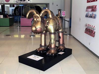 Steam Dog.