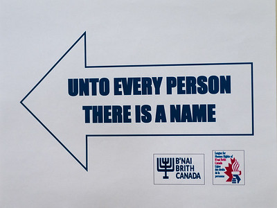 Yom Hashaoh- April 12, 2018