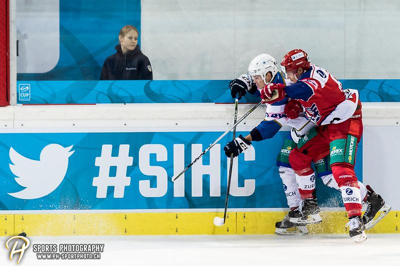 Swiss Ice Hockey Cup 1/4 Final: EV Zug - SC Rapperswil-Jona Lakers - 1:5