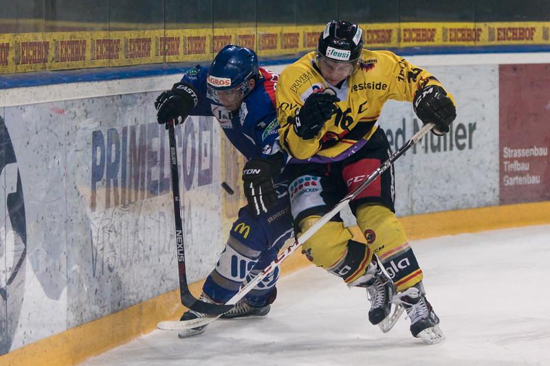 Elite A Junioren 2015/16 - EV Zug gewinnt gegen den SC Bern Future 5:2