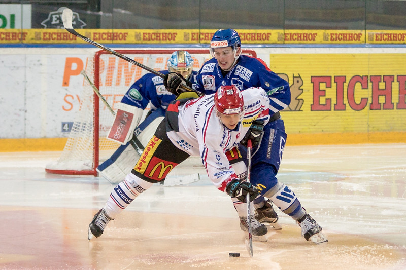 Elite A Junioren 2015/16 - EV Zug besiegt die Rapperswil-Jona Lakers 2:0