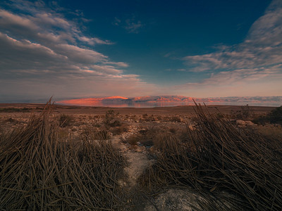 a Sunset on the Dead sea
