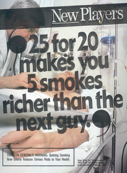 25 for 20 makes you 5 smokes richer