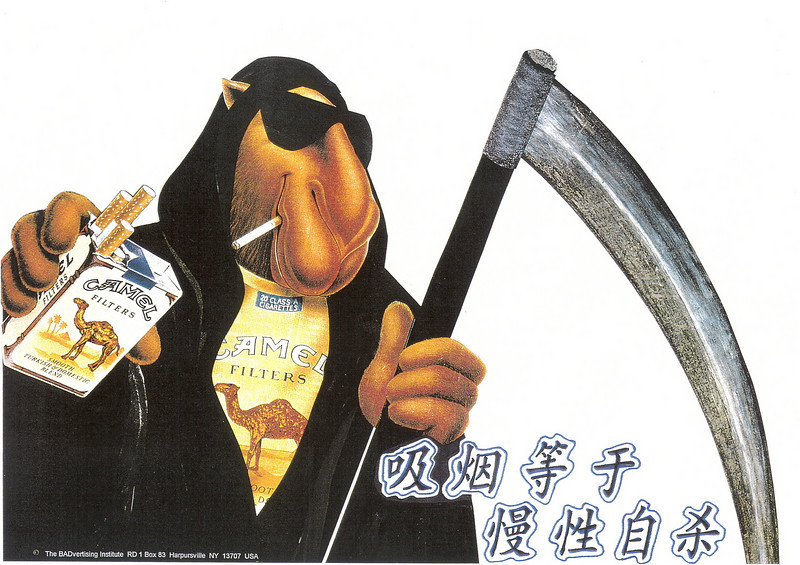 Smooth Reaper - Chinese