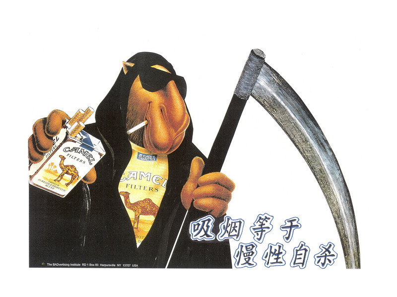 Smooth Reaper - Chinese - white border