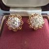 2.25ctw Old Mine Cut Victorian Cluster Earrings 18
