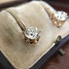3.52ctw Antique Victorian Earrings with Coach Covers 7
