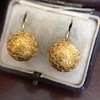 3.52ctw Antique Victorian Earrings with Coach Covers 6