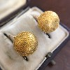3.52ctw Antique Victorian Earrings with Coach Covers 34