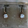 3.52ctw Antique Victorian Earrings with Coach Covers 1
