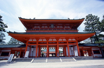 The entrance to Heian Shrine and Gardens.