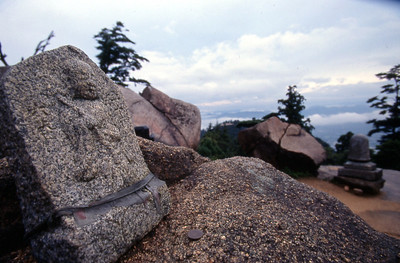 Many of these stone carvings sat at the summit of Mt. Missen.