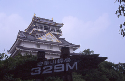 At the top of the hill in Gifu City stands the palace.