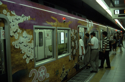 A decorated subway train in Kyoto.